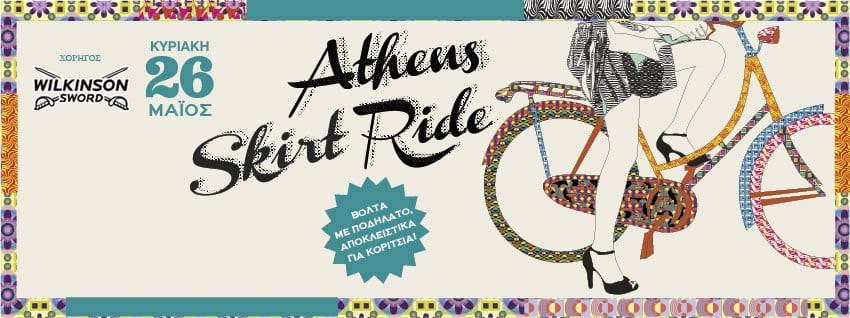 Athens Skirt Ride 2013
