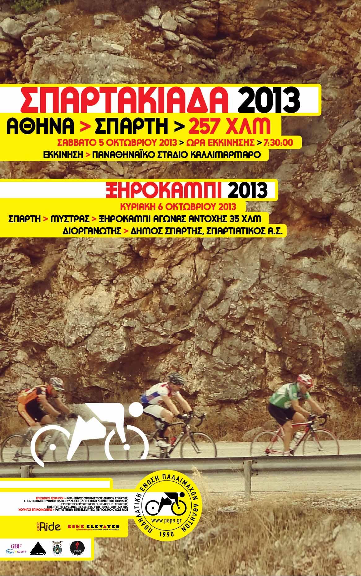 Poster!#1(33x48cm)