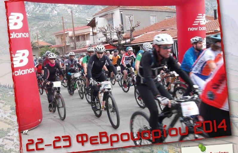 Γαλατάς Mtb Race 22-23 Φεβρουαρίου 2014